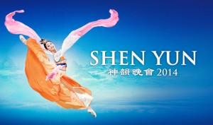 shen.yun